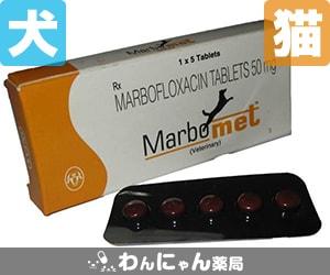マルボフロキサシン