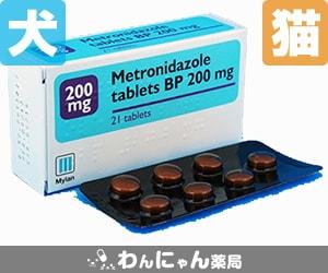 メトロニダゾール錠