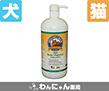 サーモンオイルオメガ3脂肪酸